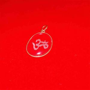 Spiritual – Shivaago