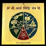 shree-karya-siddhi-yantra