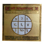 Shri-Chandra-Yantram