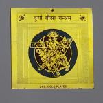 shree Durga yantra